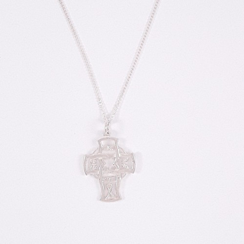 Sterling Silver Unset Cross Pendant