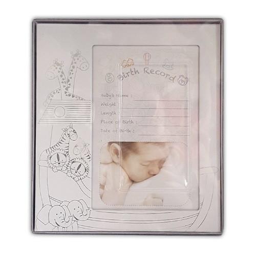 Photo Frame: Baby Birth Record
