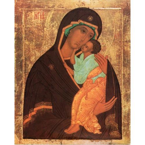 Print: Icon Mary and Jesus 20cm x 25cm