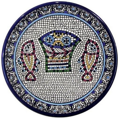 Loaves and Fishes Wall Plate Medium 22cm