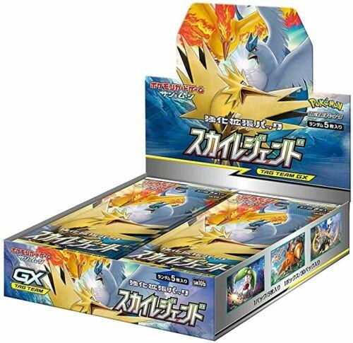 Pokemon - SM10b Sky Legend Japanese Booster Box