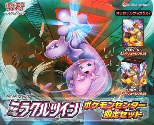 Pokemon Center Limited Set SM11 Expansion pack Miracle Twin Booster Box, Japanese Product
