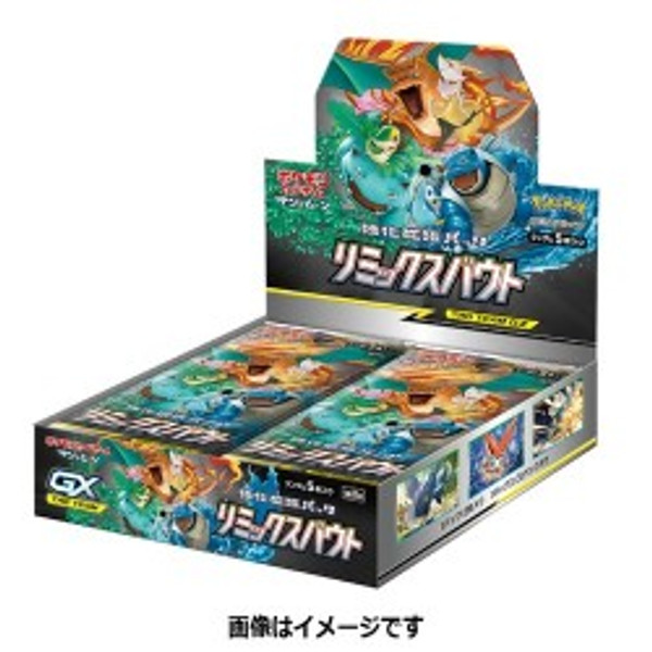 Pokemon - SM11A Remix Bout Sun & Moon Expansion Booster Box, Japanese Product
