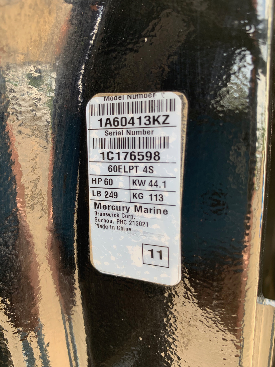 "2011 Mercury 60 HP 4 Cylinder 4 Stroke 20"" Outboard Motor"