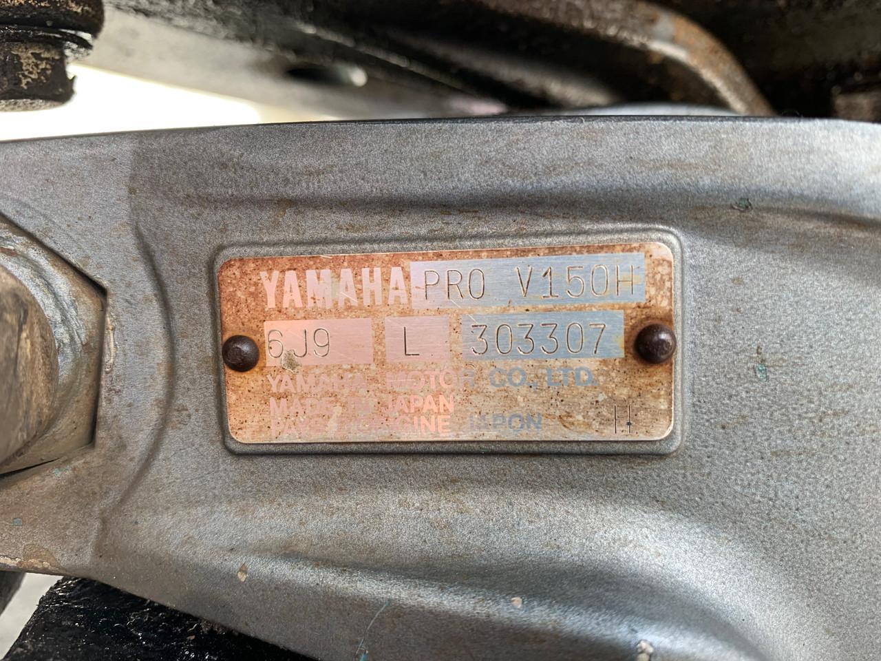 "1987 Yamaha 150 HP ProV V6 2 Stroke 20"" (L) Outboard Motor"