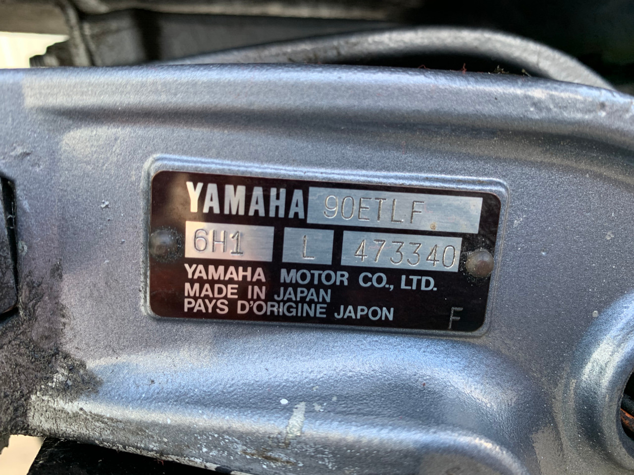 "1989 Yamaha 90 HP 3 Cylinder Carbureted 2 Stroke 20"" (L) Outboard Motor"