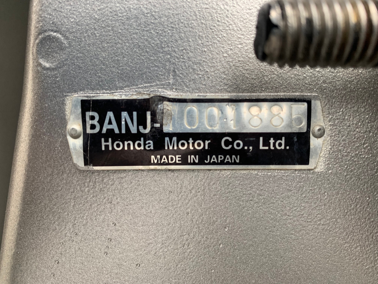"2007 Honda 150 HP 4 Cylinder EFI 4 Stroke 25"" (X) Outboard Motor"