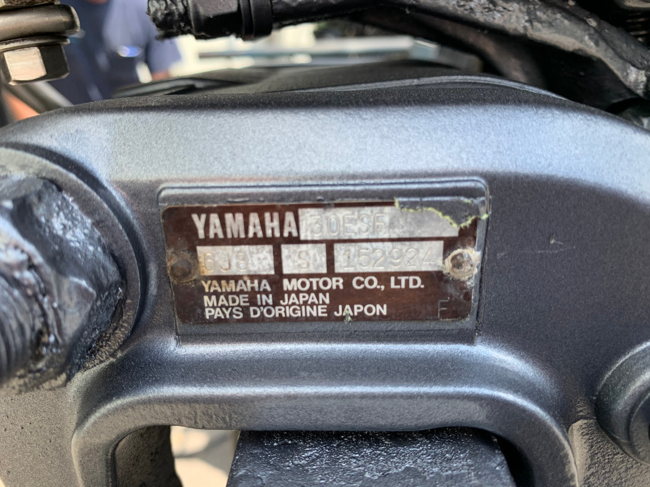 """1989 Yamaha 30/20 HP 3 Cylinder Carbureted 2 Stroke 20"""" (L) JetDrive Outboard Motor"""