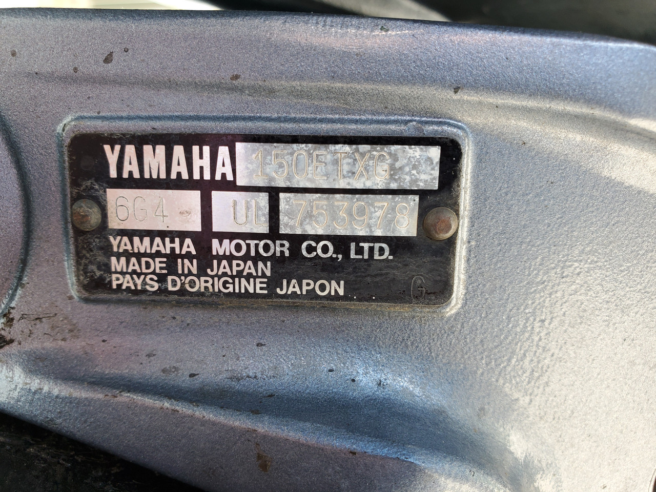 "1988 Yamaha 150 HP 6 Cylinder Carbureted 2-Stroke 25"" (XL) Outboard Motor"