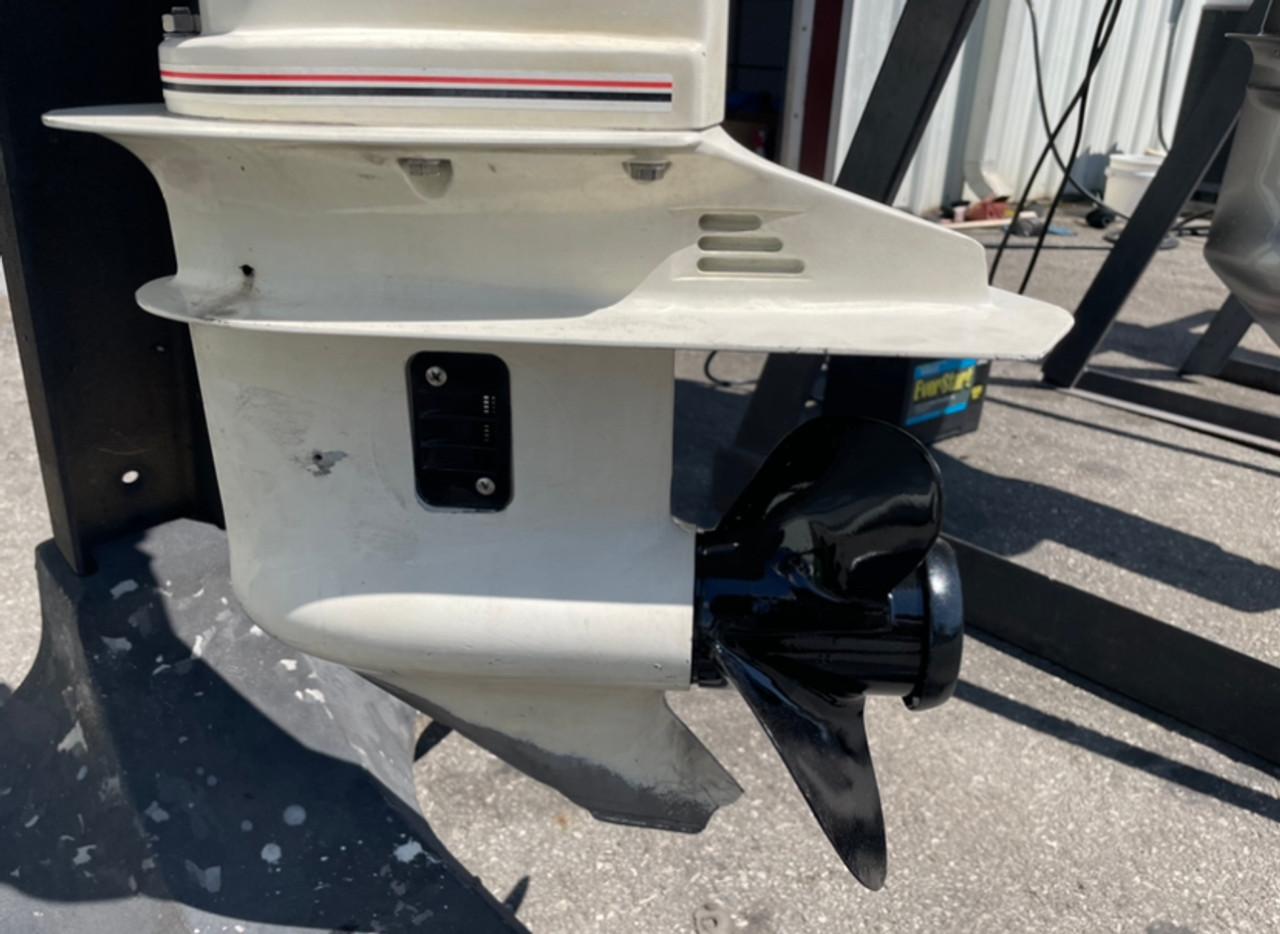"""1989 Johnson 25 HP 2-Cyl Carbureted 2-Stroke 20"""" (L) Outboard Tiller Motor"""