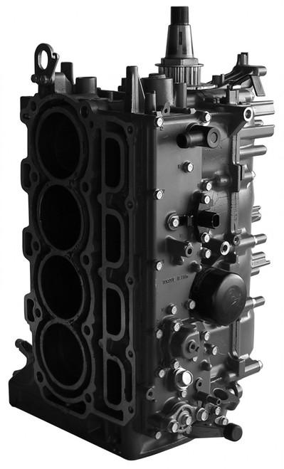 Remanufactured Mercury 4 Cylinder 4 Stroke 75, 90 & 115 Cylinder Head