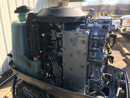 """1985 Yamaha 90 HP 3 Cylinder Oil Injected 2 Stroke 20"""" Outboard Motor"""