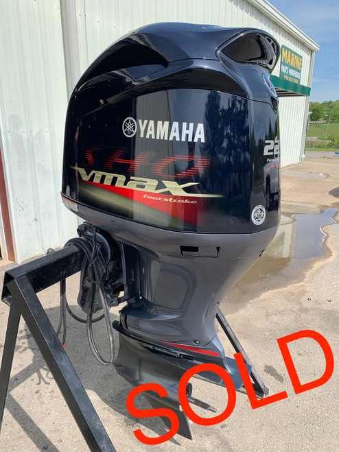 "2013 Yamaha VF225 HP 4.2L V6 SHO VMax 4 Stroke 20"" Outboard Motor"