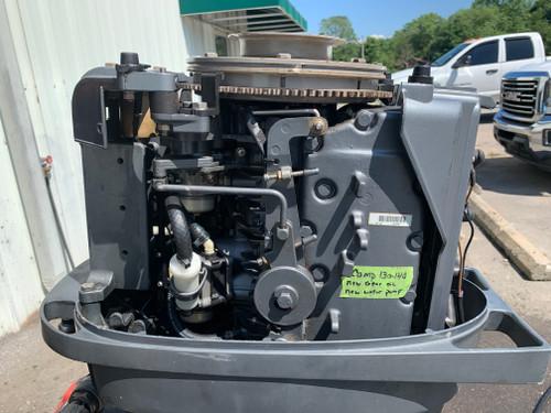"""1987 Mariner 45 HP 4 Cylinder Carbureted 2 Stroke 20"""" (L) Outboard Motor"""
