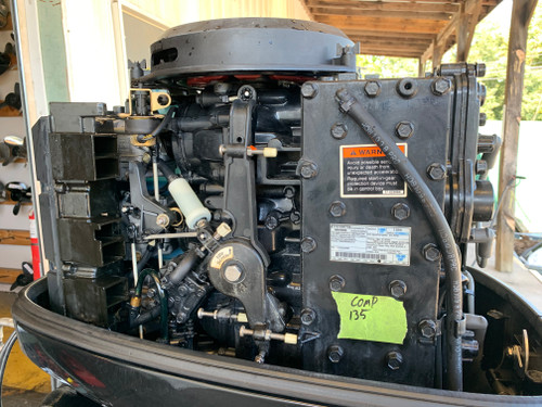 "1999 Mercury 75 HP 3 Cylinder Carbureted 2 Stroke 20"" (L) Outboard Motor"