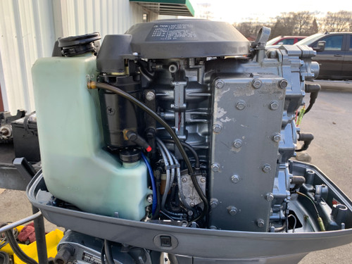 "1989 Yamaha 90 HP 3 Cylinder Carbureted 2 Stroke 20"" (L) Outboard Motor"