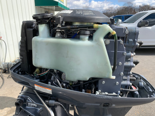 "2008 Yamaha 50 HP 3 Cylinder Carbureted 2 Stroke 20"" (L) Outboard Motor"