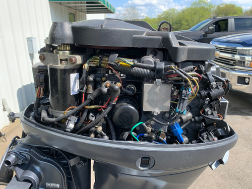 "2002 Yamaha 40 HP 3 Cylinder Carbureted 4 Stroke 20"" (L) Outboard Motor"