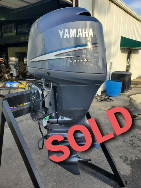 "2005 Yamaha 150 HP 4-Cylinder EFI 4-Stroke 25"" (X) Outboard Motor"
