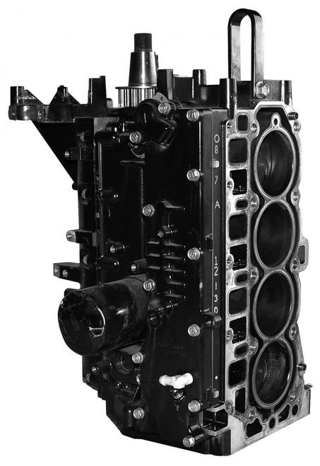 Remanufactured Mercury/Mariner 40/50/60 HP 4-CYL 4-Stroke Carbureted/EFI Short Block, 1999-2020