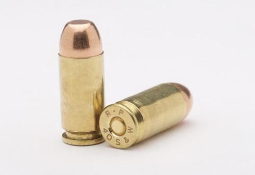 40 S&W 180gr FMJ -Remanufactured Ammunition