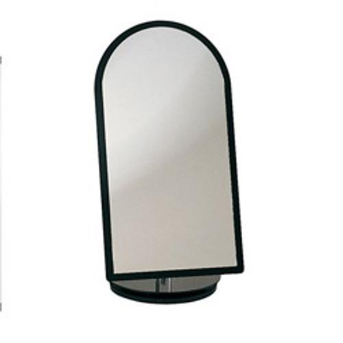 "Black Frame Glass Mirror 7"" x 14"" H 1804-1"