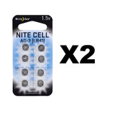 Nite Ize Nite Cell AG-3 Battery (2 Pack of 8)