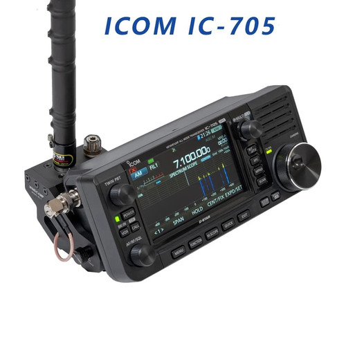 Quick Release Antenna Stand & Support for 705 ICOM IC-705