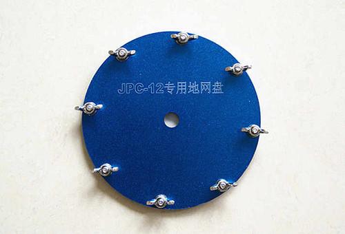 JPC-12 Network Grounding Plate For Pac-12 Vertical Antenna