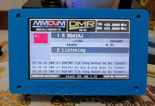 "5"" Nextion - Duplex MMDVM Hotspot UHF VHF, Raspberry Pi + 1000mAh Battey For C4FM/DMR/D-STAR/P25/NXDN"