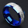 (8mm) Unisex, Women's or Men's Tungsten Carbide Wedding Ring Band. Blue Band with Inspired Meteorite Domed Top. Comfort Fit.