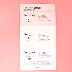 3-Step Clear Nose Kit