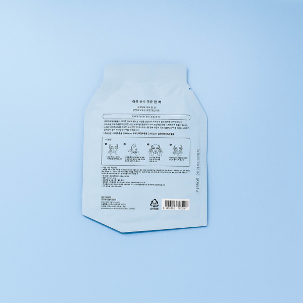 Milk One-Pack Mask