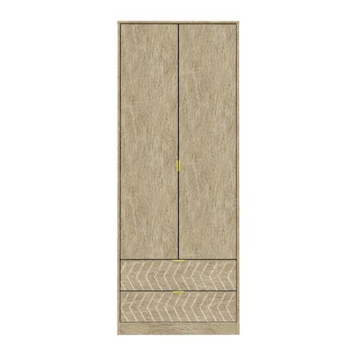Hong Kong Jigsaw Bardolino 2 Door 2 Drawer Wardrobe