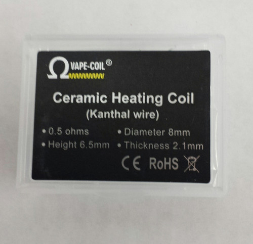 Ceramic Core 0.5 ohm 8mm coil for RDA - 10 Pack