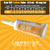 cZar 45 Yellow - 100 Single Use Nicotine Tubes