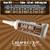 cZar 540 Brown - 45 Single Use Nicotine Tubes