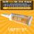 cZar 45 Yellow - 20 Single Use Nicotine Tubes