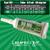 cZar 90 Green - 1 Single Use Nicotine Tube