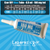 cZar 180 Blue - 1 Single Use Nicotine Tube