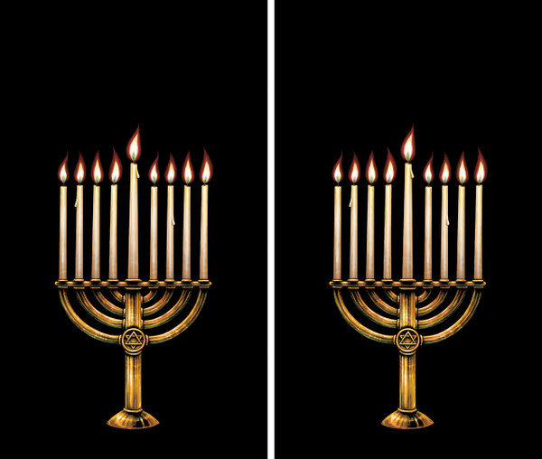 2 Menorah Decorative Window Poster for hanukkah with 9 candle flame removable stickers. Remove a sticker each night to reveal a new flame.