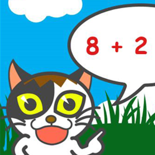 Kitty Add 1, 2, 3