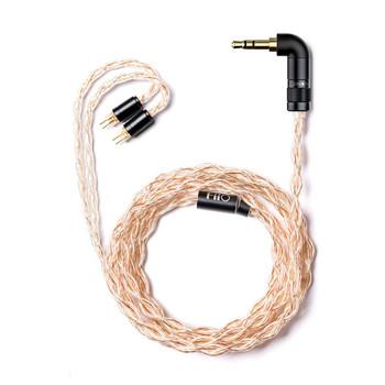 FiiO LC-RE Cable de Audio con Conectores Intercambiables