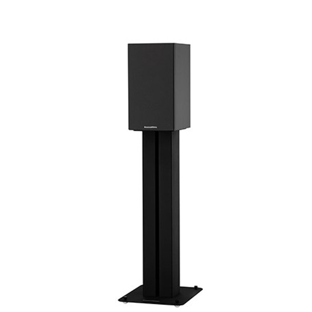 Bowers & Wilkins 607 Bookshelf HiFi (Par)