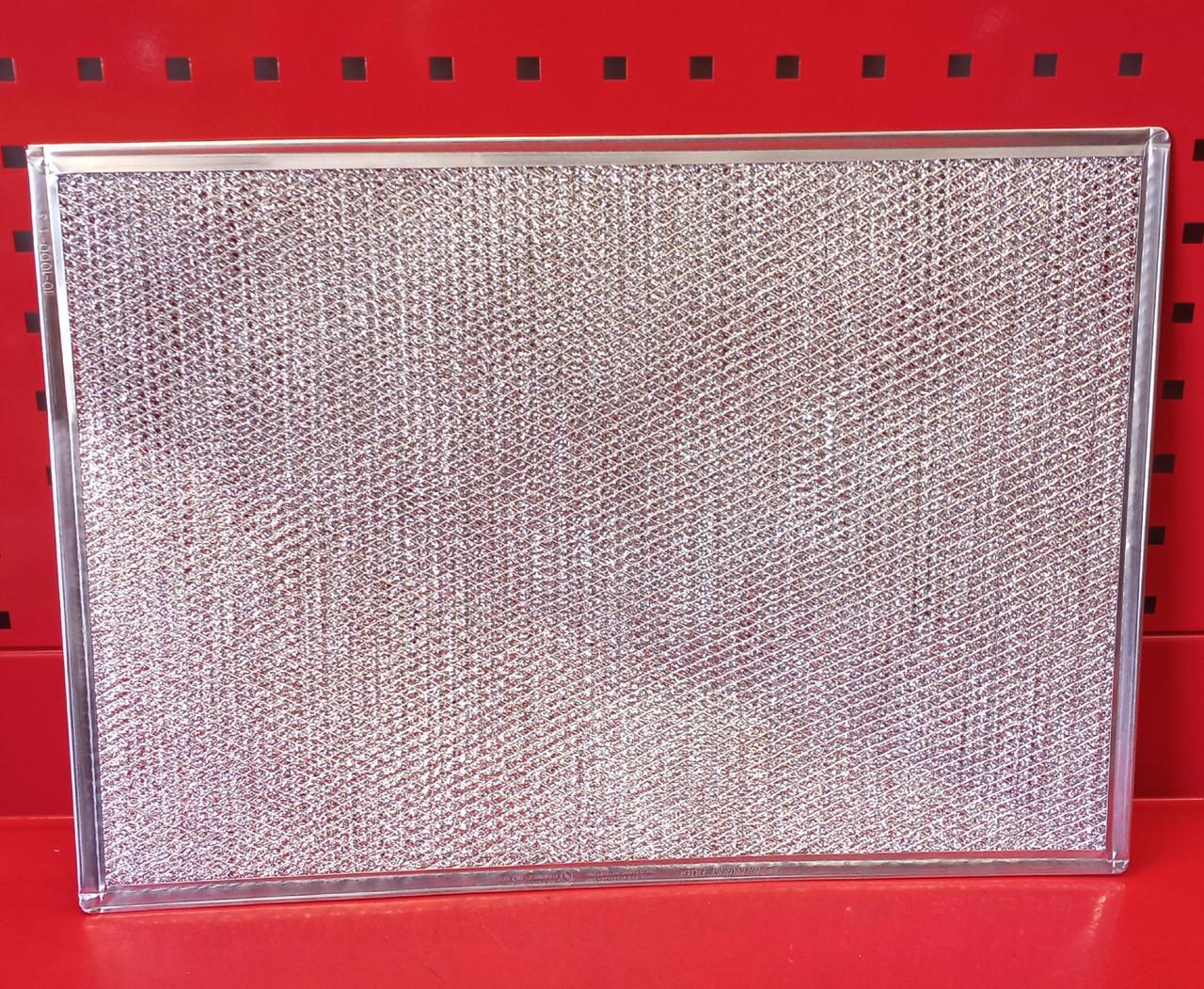 Hoffman nVent EZ Kleen 101000103SP Air Filter 14x20