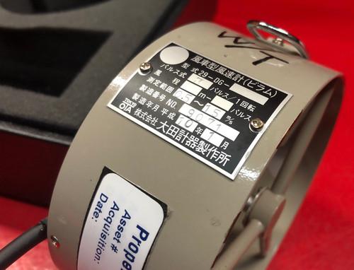 OTA Keiki NO. 29-DG-III Digital Anemometer