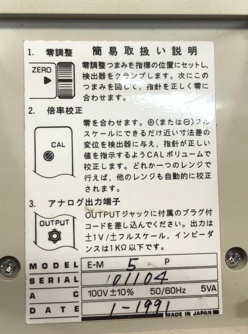 TOKYO SEIMITSU Minicom E-M 5 P Electronic Gage