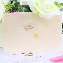 Personalised Heart, Rings & Flowers Wedding Invitations