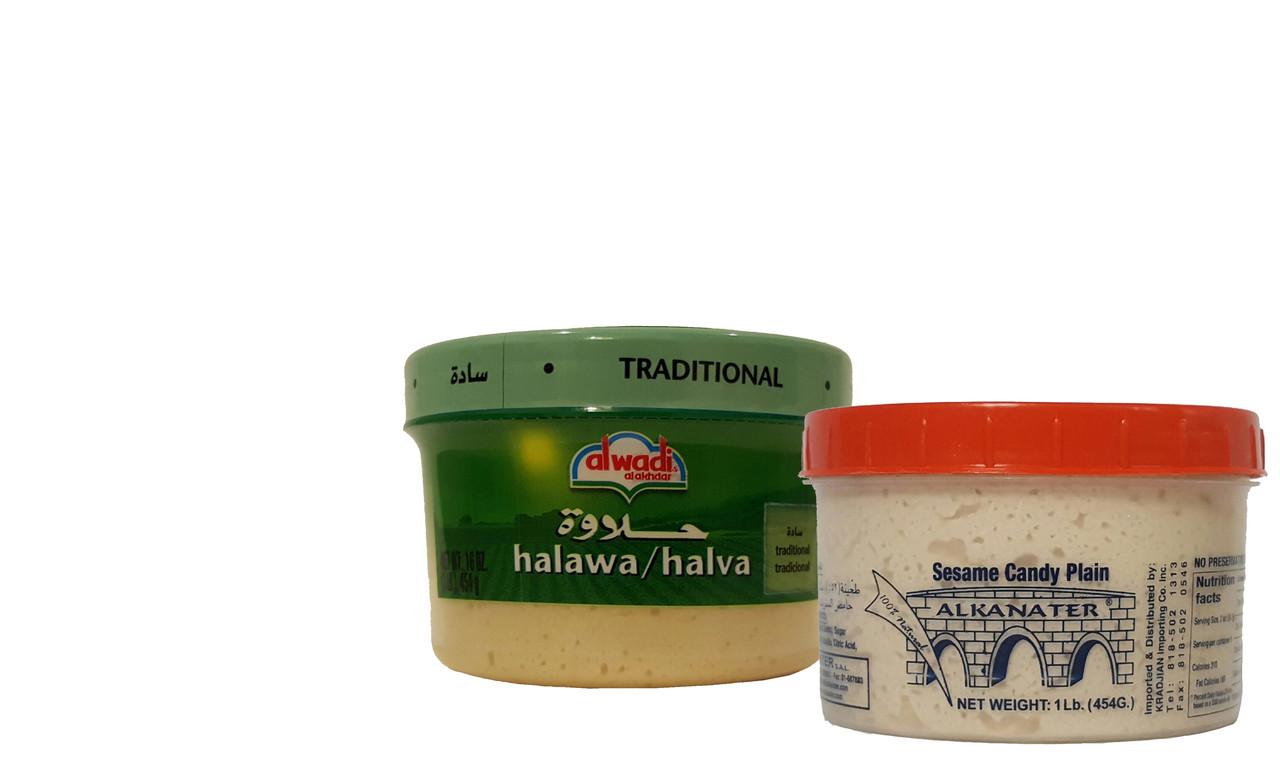 Halva - حلاوة