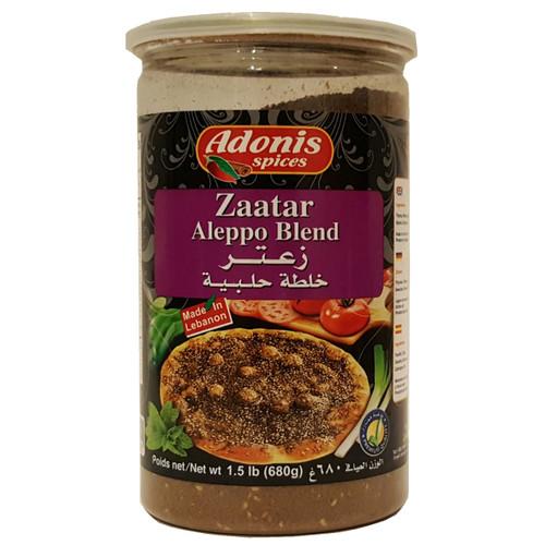 Adonis Zataar Aleppo Blend 1.5 lb